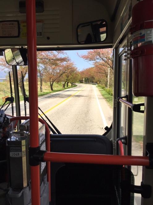 Bus 7 en route to Mount Seorak